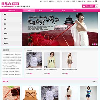 ����浼�2014绠�娲���ecshop妯℃�匡�GBK+UTF8