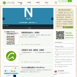 wordpress中文主题:现代风格win7mi主题模板