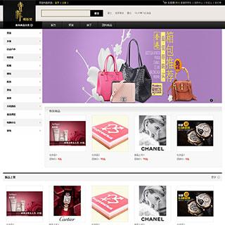 寺库中国奢侈品网ecshop模板下载(含gb