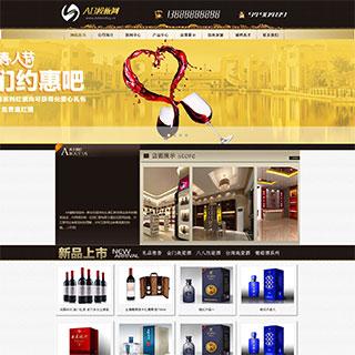 金色酒类企业源码 酒厂销售公司网站php源码