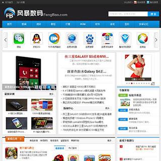 手机科技资讯门户phpcms爱博体育线路