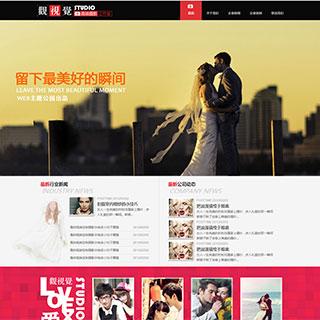 wordpress企业主题:婚庆摄影photopark