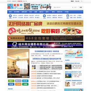2014克米X3化龙巷风格 X3.0商业版_GBK
