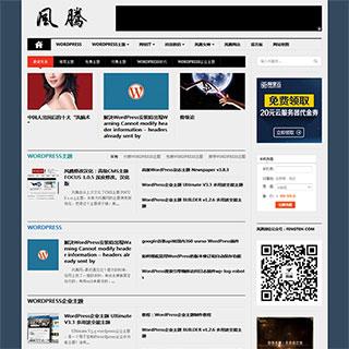 wordpress cms主题:FOCUS 1.0.5汉化版WP主题