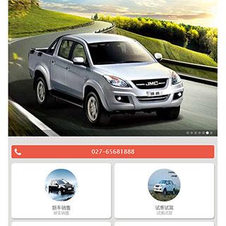 htm5汽车行业手机微网站模板_汽车行业