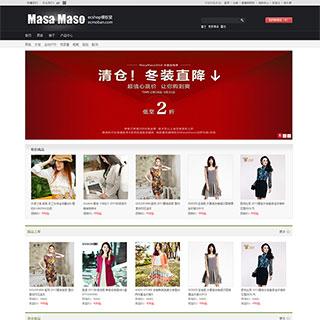 玛莎玛索2014最新ecshop模板