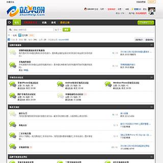 站帮网时尚绿黑色爱博体育线路 For x3.2 价值168元
