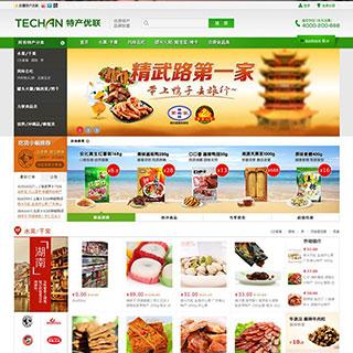 绿色特产B2C商城整站ecshop模板(带系统)