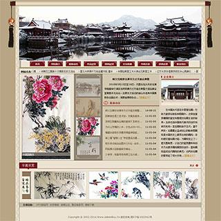 水墨古典风格织梦企业网站源码下载