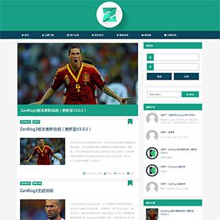 ZanBlog3发布扁平化响应式博客主