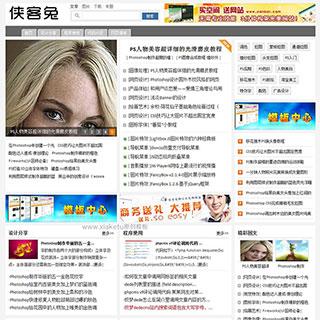 phpcms爱博体育线路:极致简约资讯风格