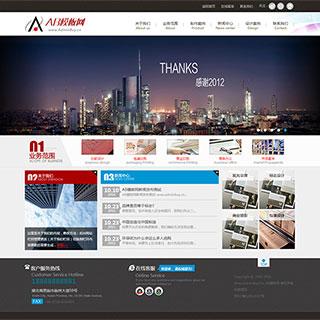修复:印刷类企业织梦源码 广告设计公司企业网站源码