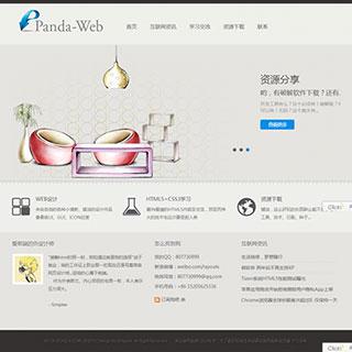 雅灰工作室phpcms爱博体育线路下载