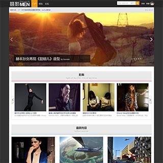 价值400元的摄影MEN_图片分享 商业版UTF8