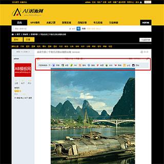 discuz插件 SEO天涯海角 3.3.0高级版