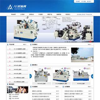 蓝色机械企业网站织梦源码