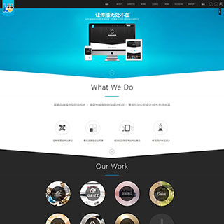 建站工作室HTML5模板活动模板网络公司网站源码