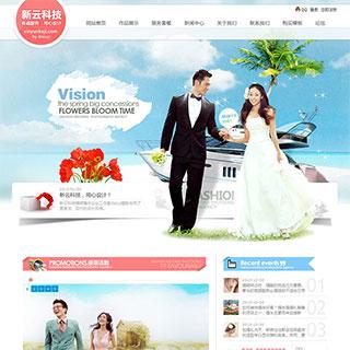 discuz模板之婚嫁婚庆摄影企业网站模板