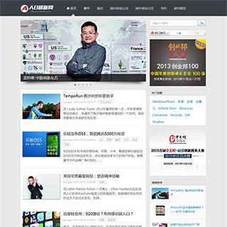织梦源码之博客资讯类网站模板源码 IT科技资讯门户站源码