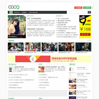 QQOQ2.1:带会员中心强大的WordPress Cms主题