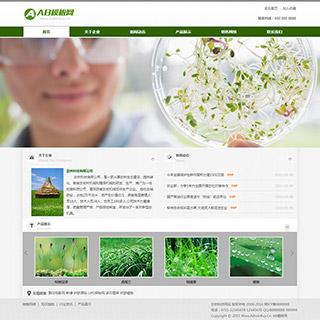 绿色农业科技类dedecms模板 农林畜牧渔网站源码