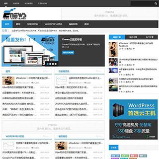 黑色CMSBlog双模式WordPress主题:Enew