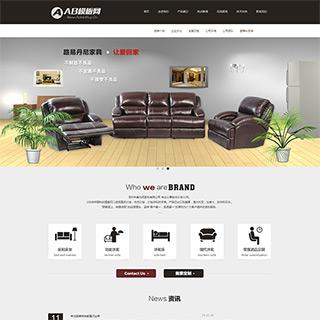 高级精美的家私企业网站源码 家私家纺类网站模板