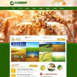 种植养殖类网站源码 农场网站模板通用