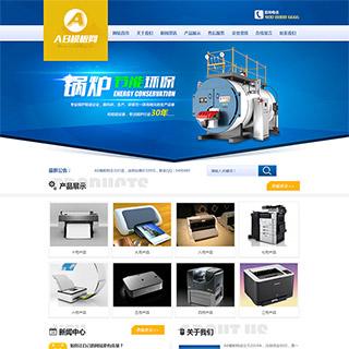 机械设备企业网站源码 通用企业网站模板