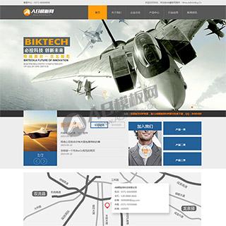 五金机械设备企业网站源码模板 军工企业网站模板