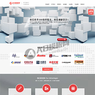 html5响应式交互网站源码 html装修公司响应式模板