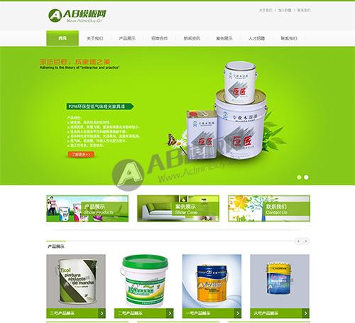 一款绿色风格家装油漆类网站模板 织梦