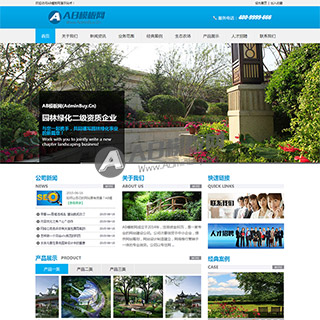 集团企业网站模板 html5生态企业类网站