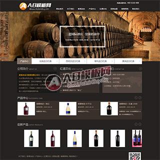 古典大气葡萄酒酒庄酒类企业公司织梦模板