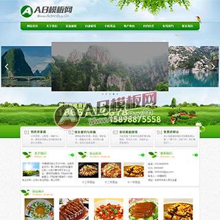 绿色风格农家乐网站源码 织梦dedecms农