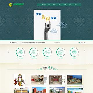 绿色培训学校网站源码 教育企业类织梦模板