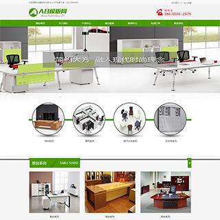绿色大气办公家具类企业织梦模板 家具销售企业网站源码