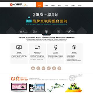 织梦html5网络设计公司黑色整站模板