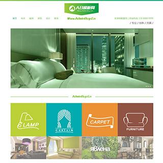 绿色室内装修装饰类公司企