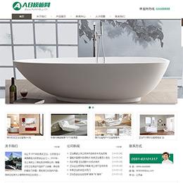 漂亮大气卫浴公司企业源码 厨卫电器网站模板