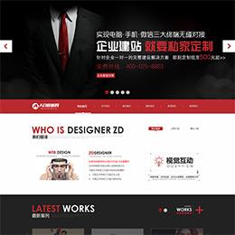 html5+css3高端网站建设工作室源码 酷炫的html5模板