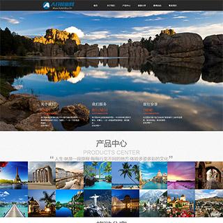 大气旅游分享类企业通用织梦模板 旅游