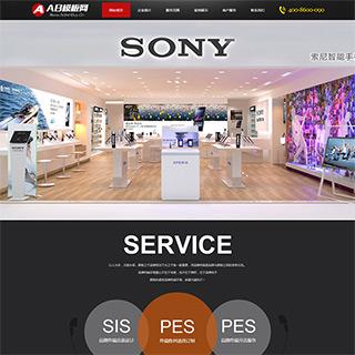 大气陈列展示行业企业网站源码 织梦设计类企业通用模板