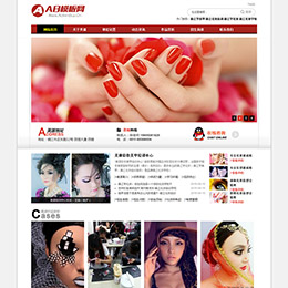 简约大气化妆美甲培训学校类企业网站织梦模板源码