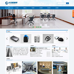高端大气数码产品电子类企业源码模板