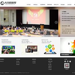 多媒体科技公司企业网站织梦模板