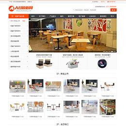 大气家具行业商城类公司网站织梦模板