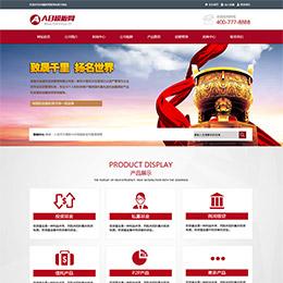 金融网站源码 投资理财类网站模板
