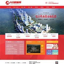 大气房地产商业类企业网站织梦模板
