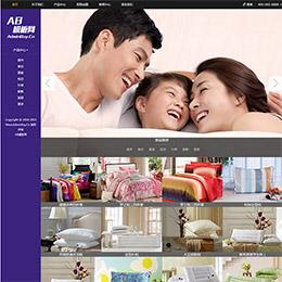 家居床上用品类企业网站dedecms模板